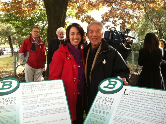 Project Bookmark Canada Founder and Executive Director Miranda Hill with author Wayson Choy.