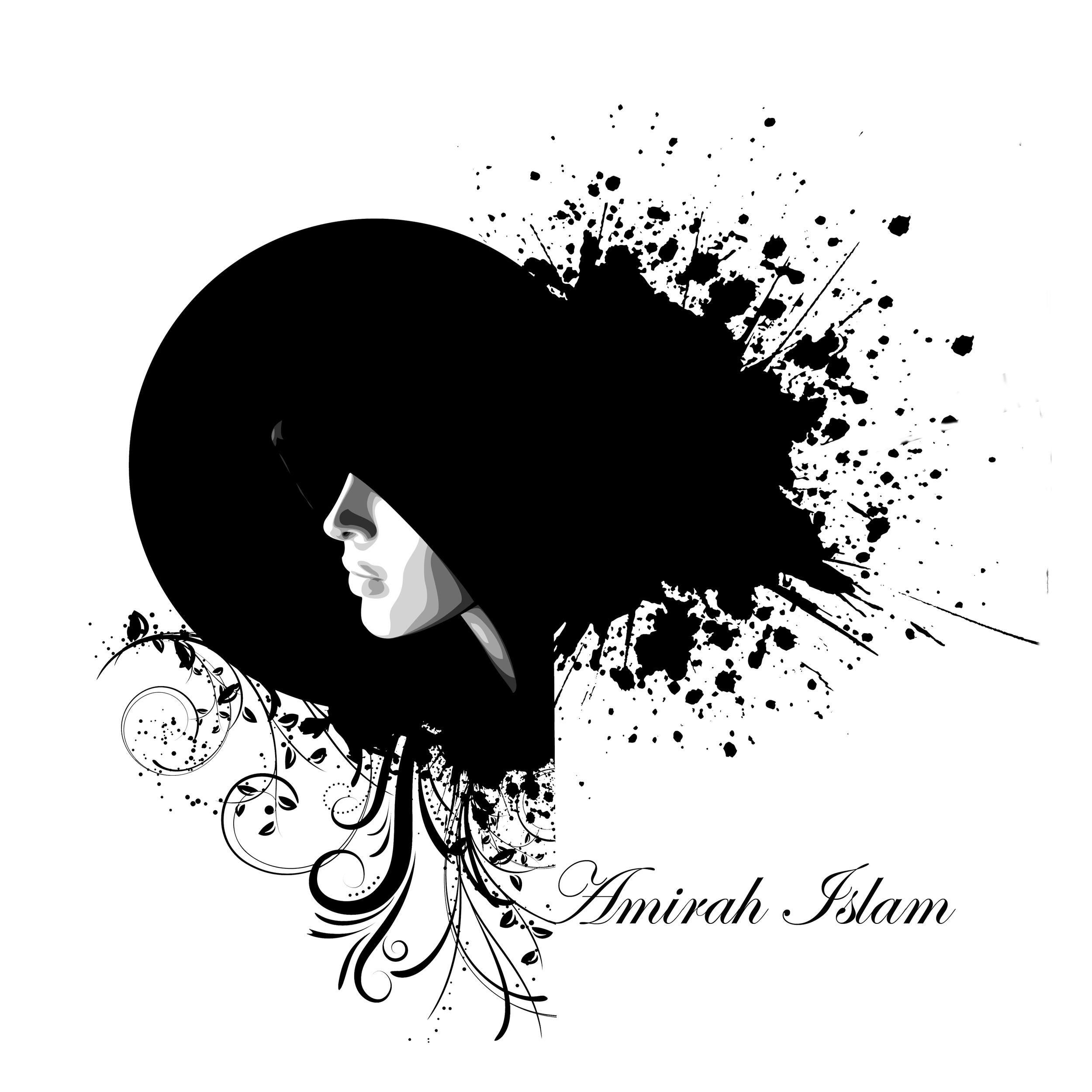 Logo Black AmirahIslam.jpg