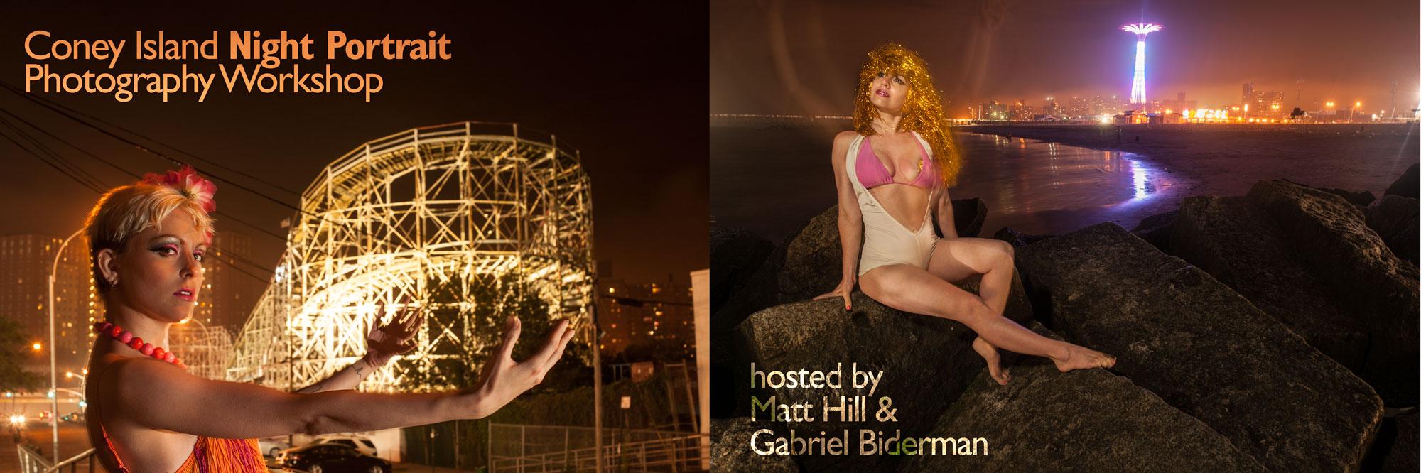 coney-island-night-portrait-photography-workshop.jpg