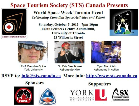 sts_canada_event_1.jpg