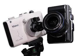 The Vixen Polarie Star tracker