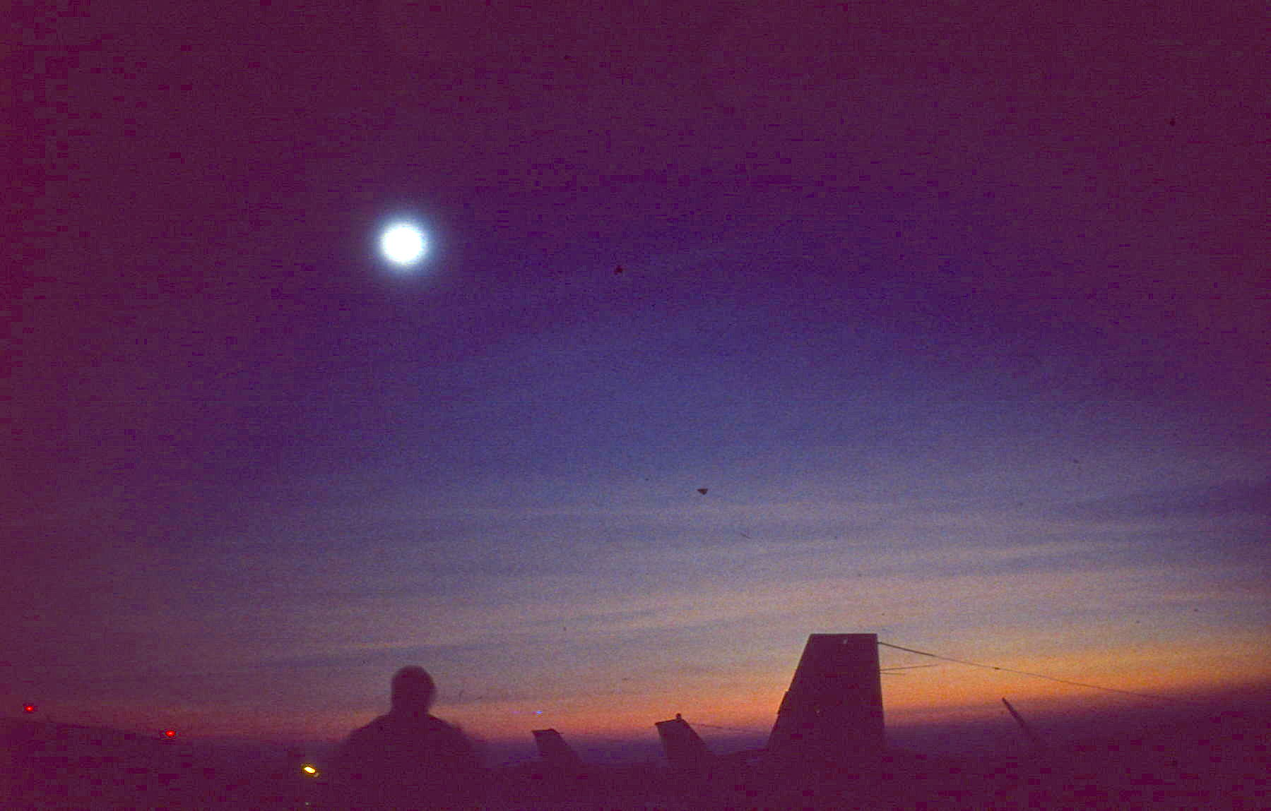 The Total Solar Eclipse from Gimli Manitoba February 26, 1979