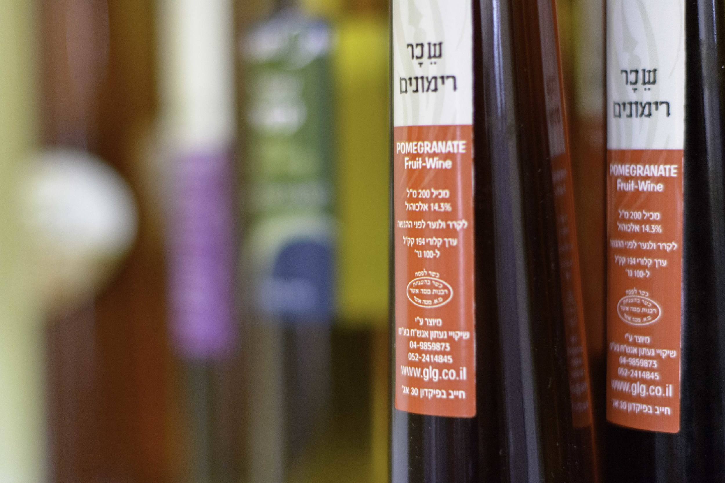 Israel_20140512_668.jpg