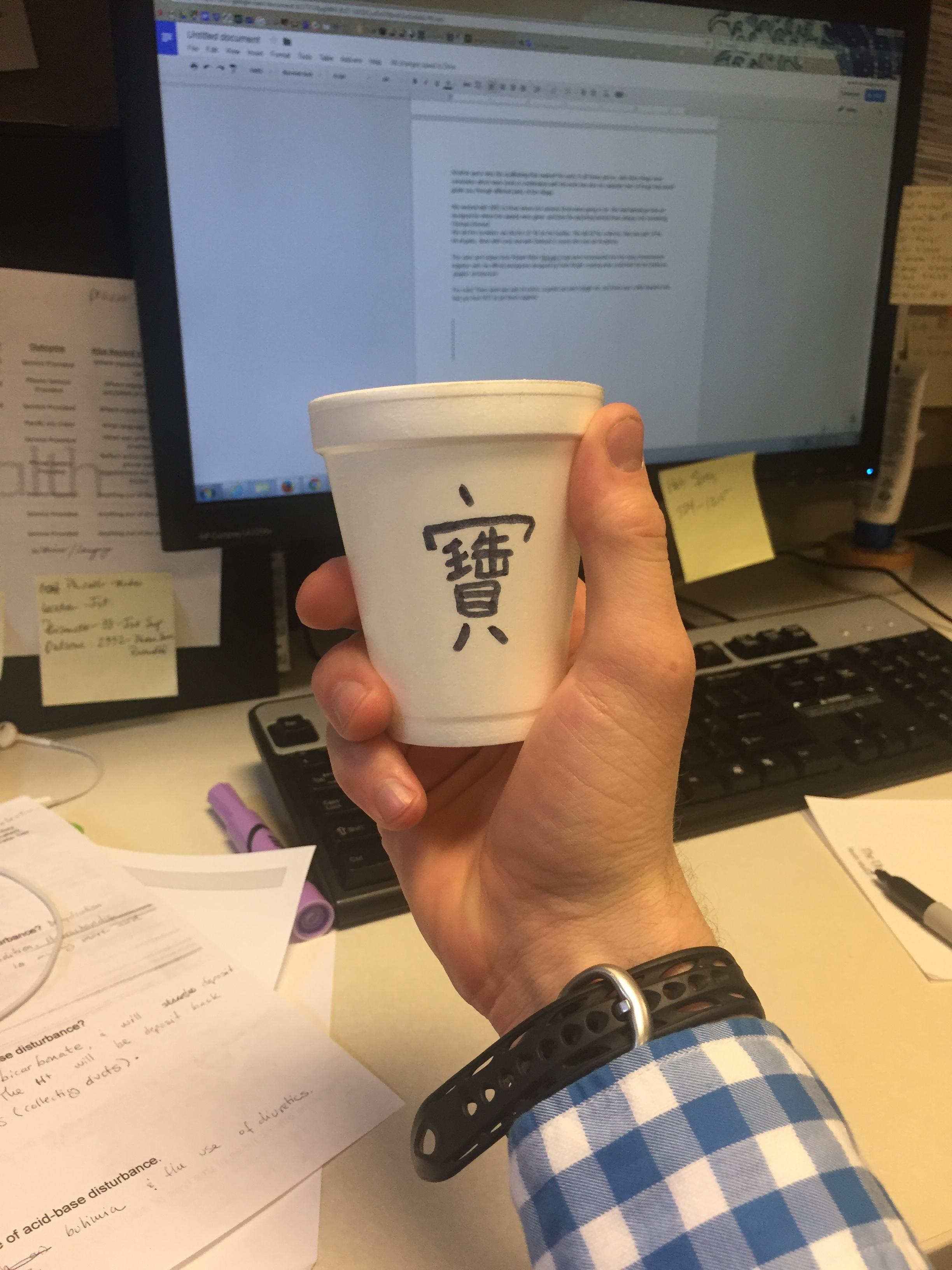 寶杯—my new cafe business