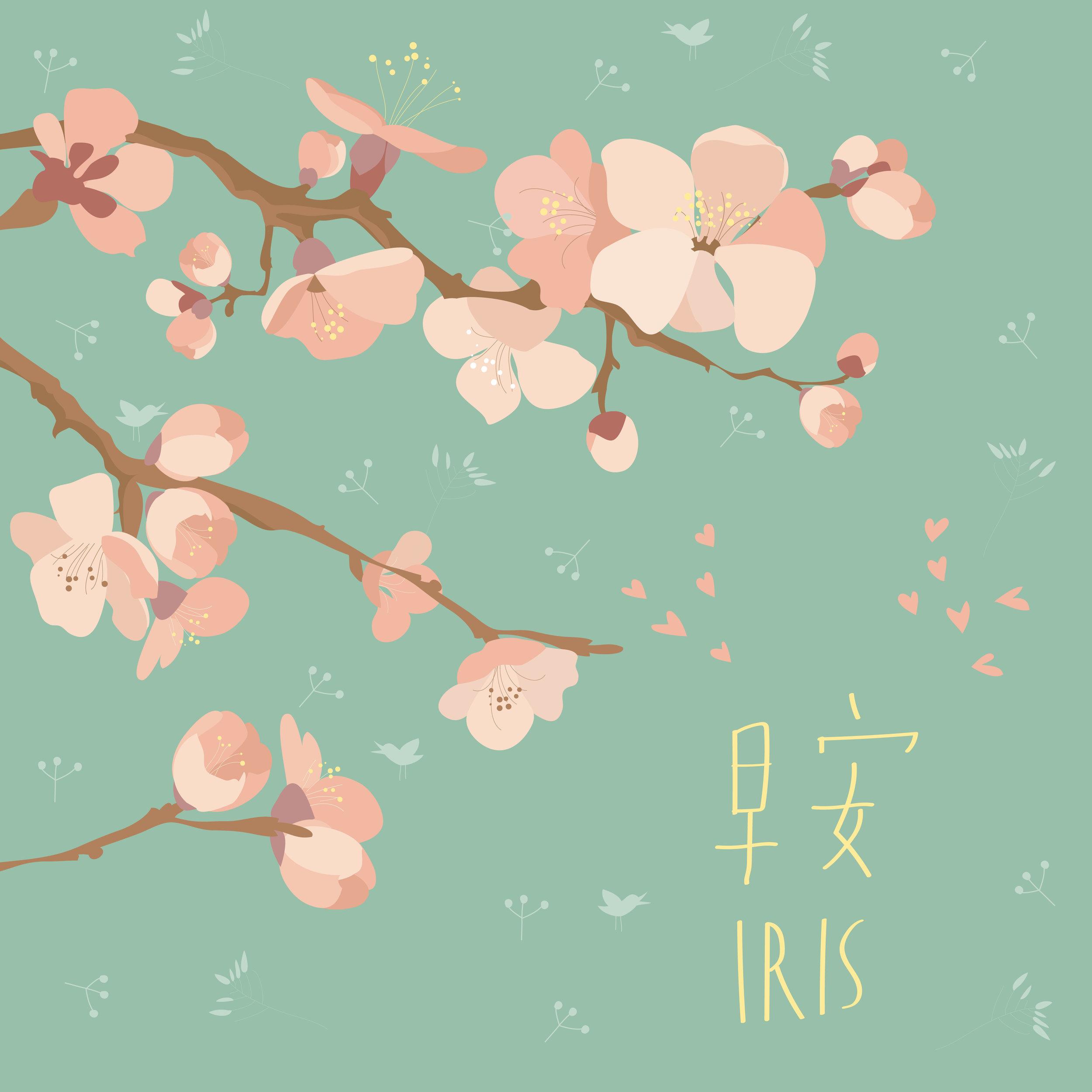 Artboard 2_iris.jpg