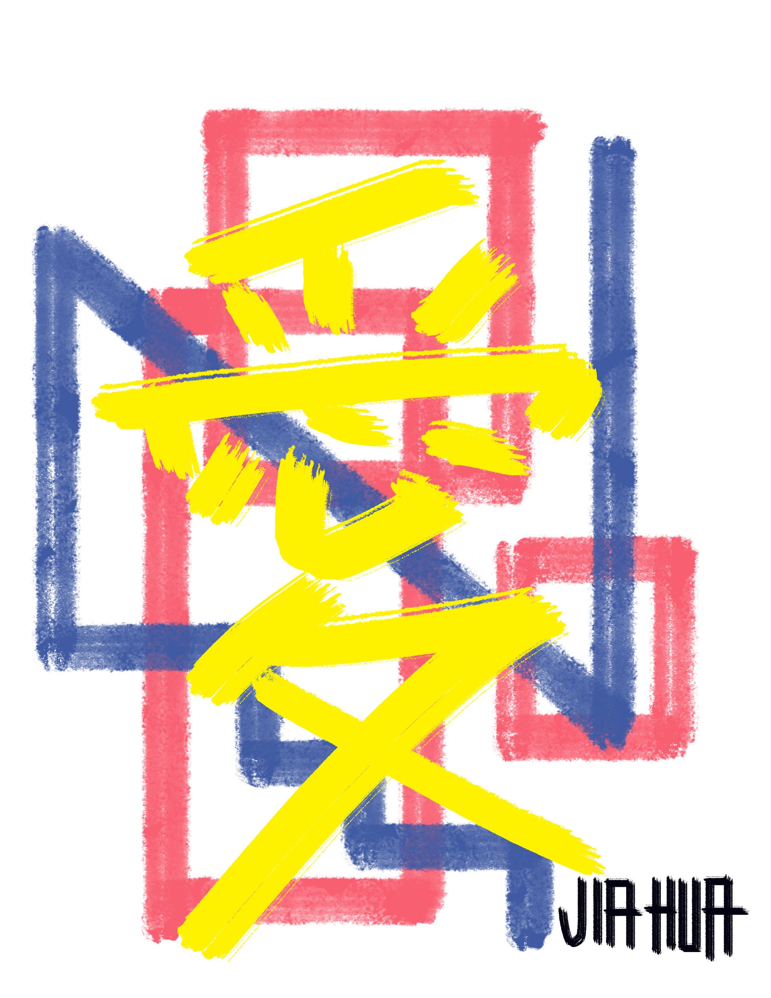 jh11.7.jpg