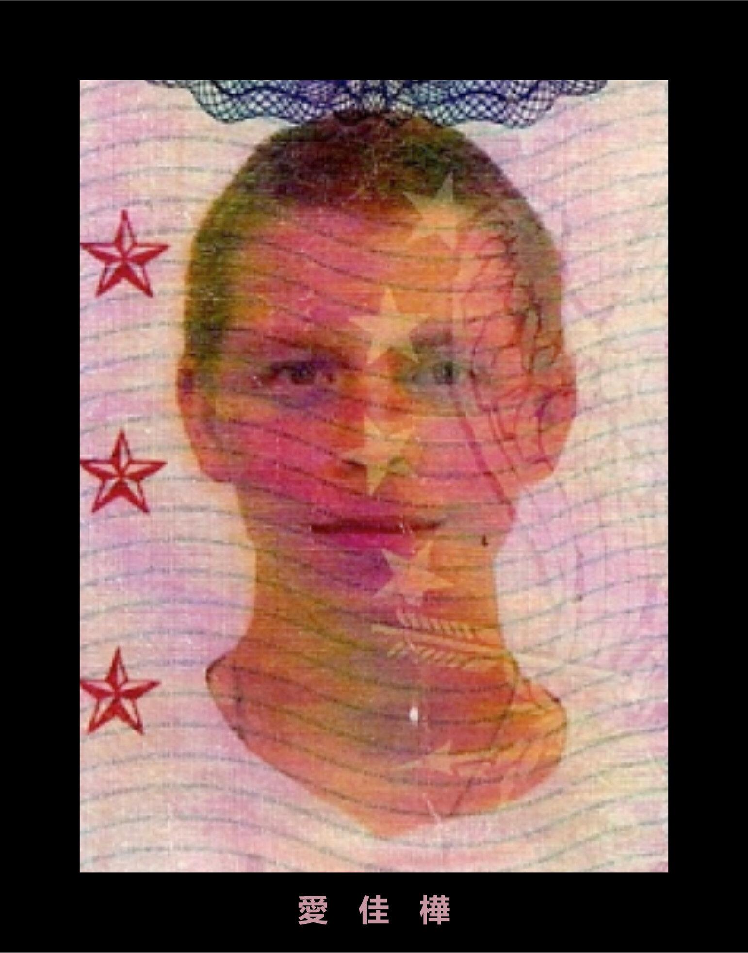 Andrew-01.jpg