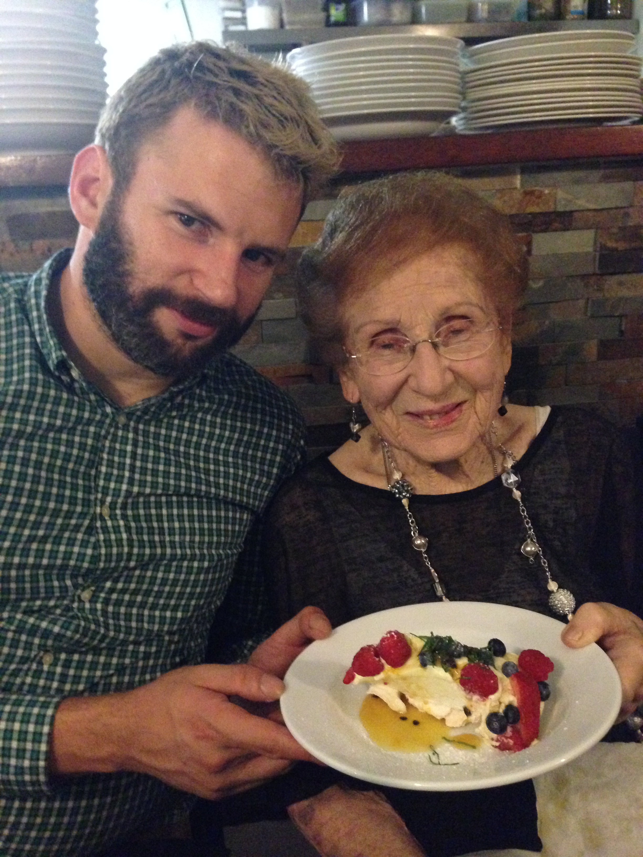 Grandmother Leah and the Authors brother Dov.