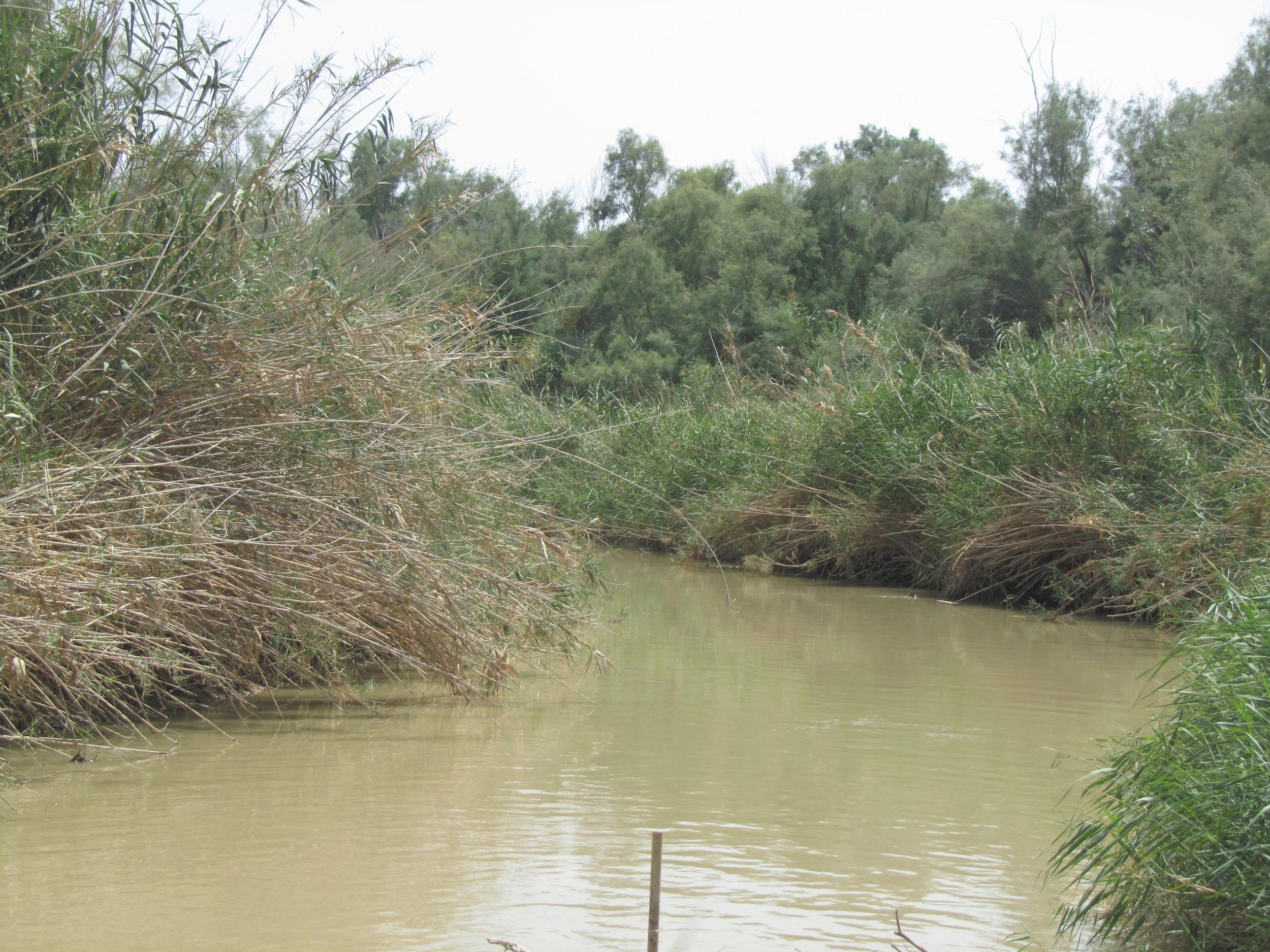 Bethany, Beyond the Jordan, site of Jesus' Baptism