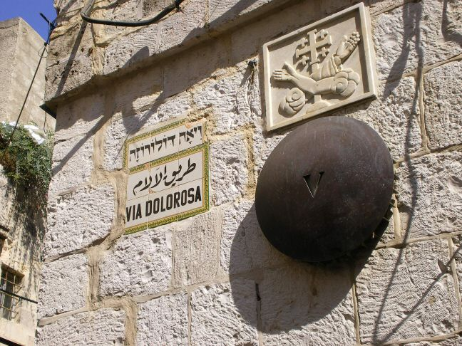 The fifth Station of the Cross along the Via Dolorosa
