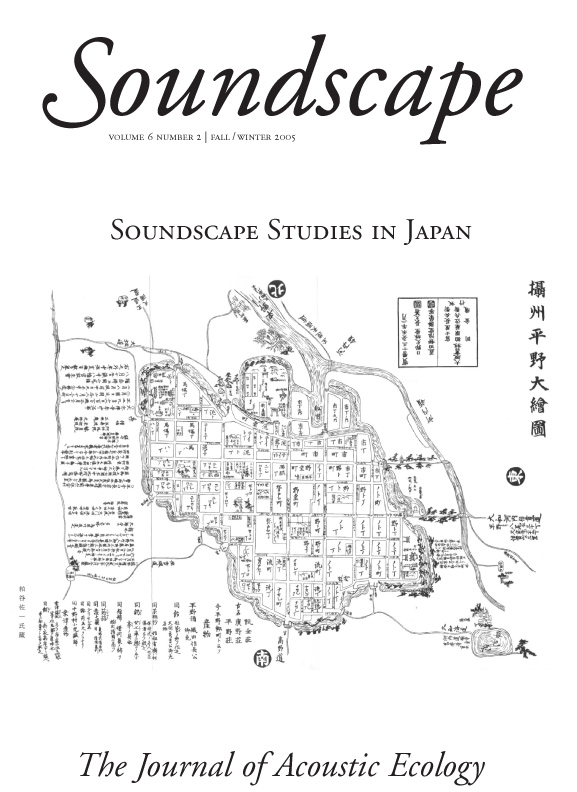 Soundscape  journal cover