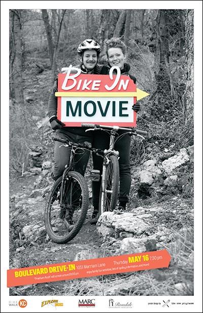 bikeInMovie-sneak.jpg