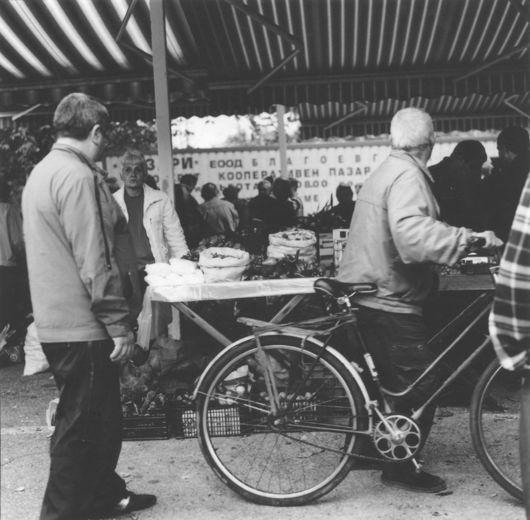 Blagoevgrad Market II