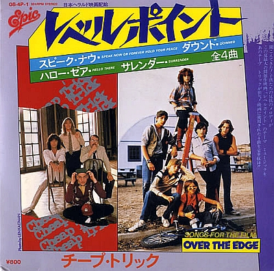 """Japanese """"Over the Edge"""" EP"""