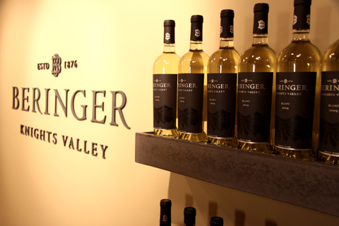 Beringer wine detail
