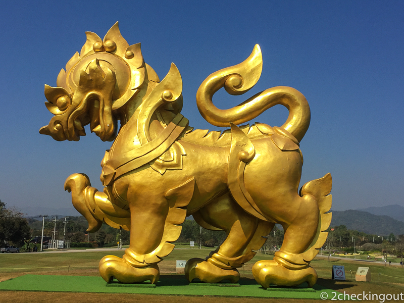 The Singha logo at the entrance to Singha Park