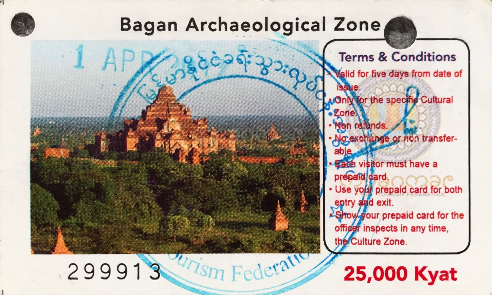 bagan_ticket_myanmar.JPG