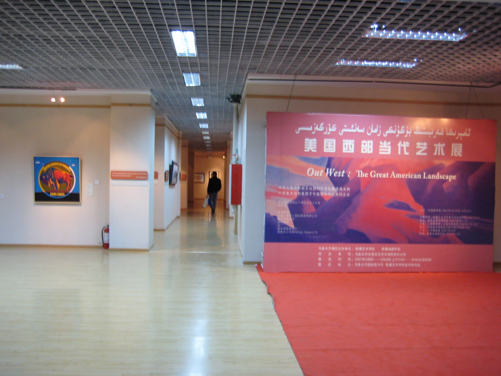 """""""Five Cents"""" (left) on exhibition at the Museum at Urumqi, China"""