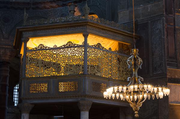Hague Sophia interior