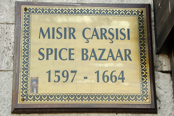 Entrance to the Spice Market