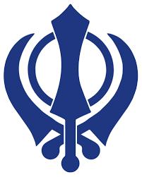 sigh_sanjog_logo.png