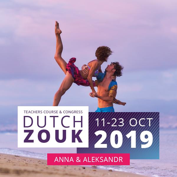 DutchZouk2019_AnnaAleksandr.jpg