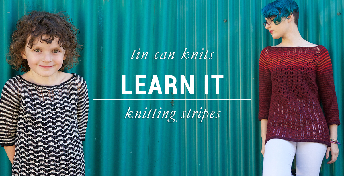 Tin Can Knits Knitting with Stripes on VeryShannon.com