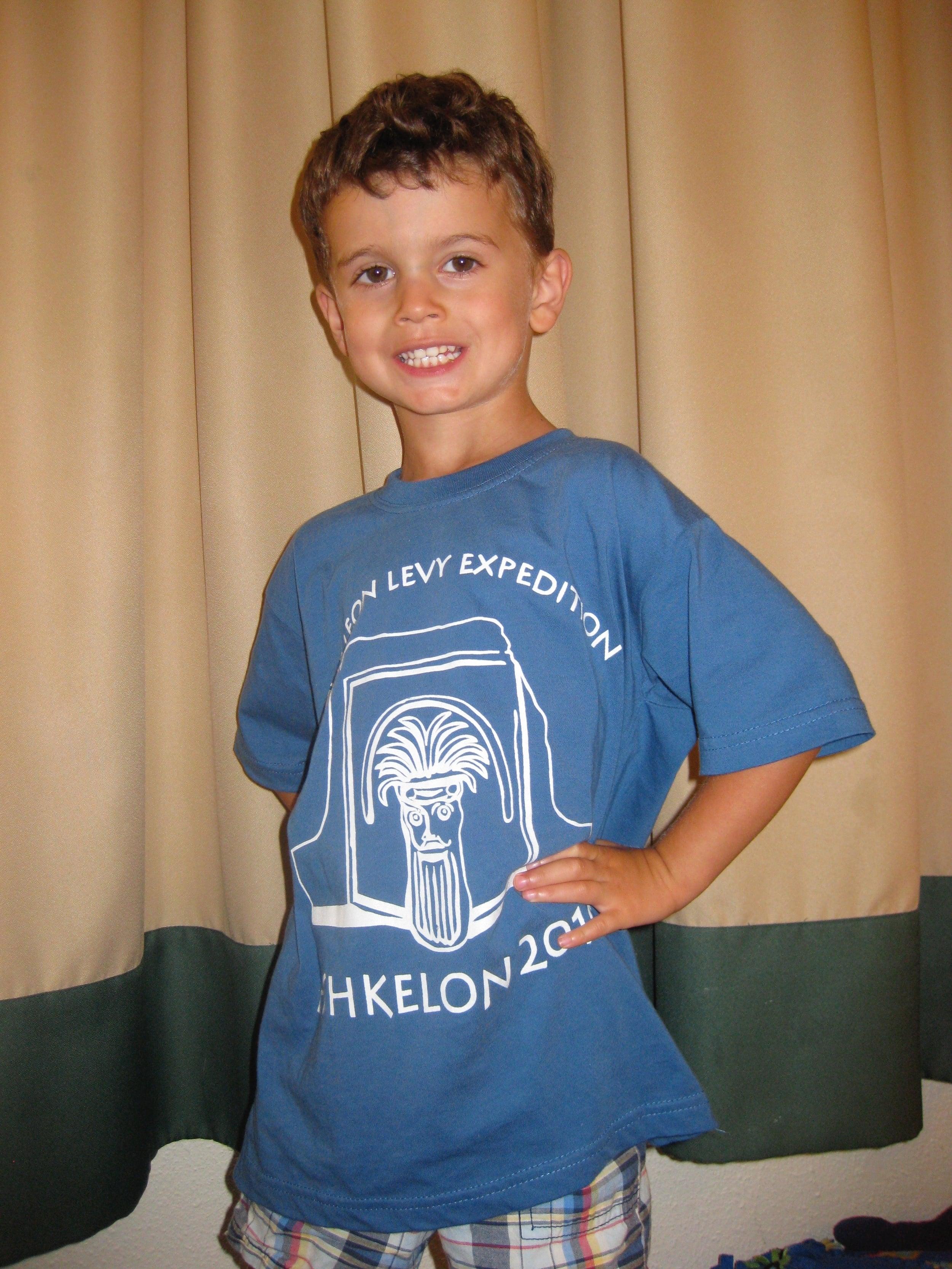 Ashkelon 2010 t-shirt