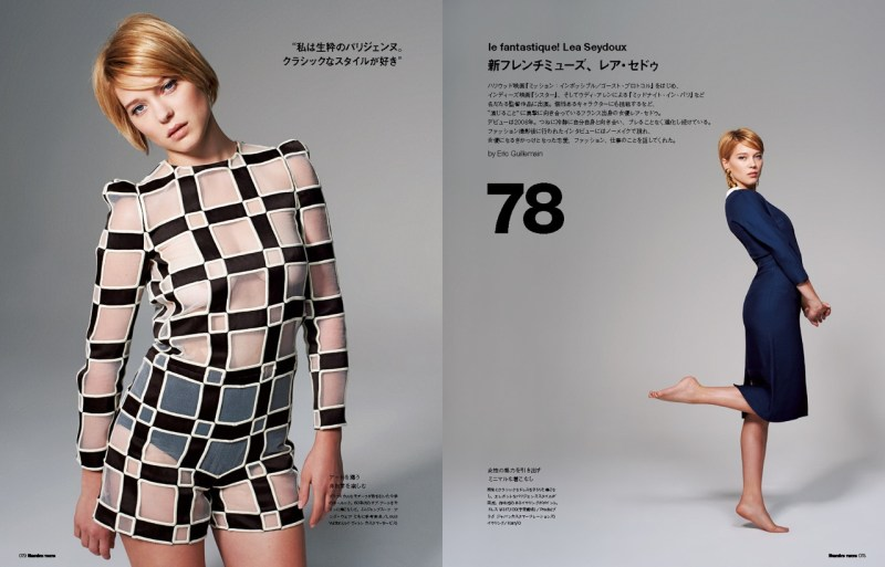 lea-seydoux-numero-tokyo1.jpg