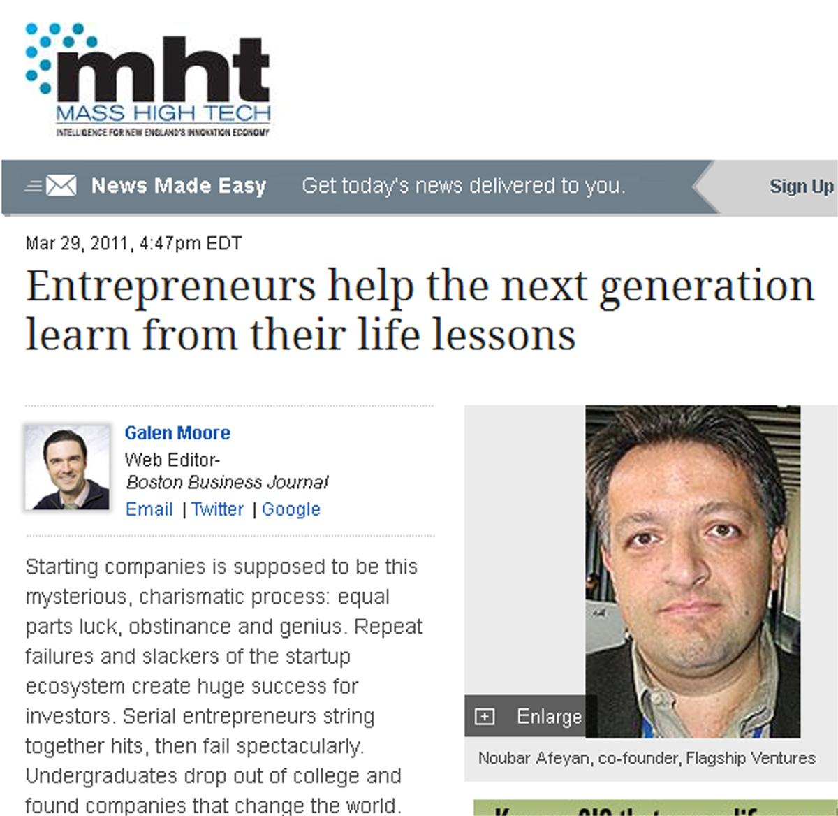MHT_article.jpg