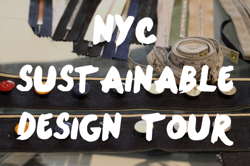 NYC Sustainable Design Tour | thenotepasser.com