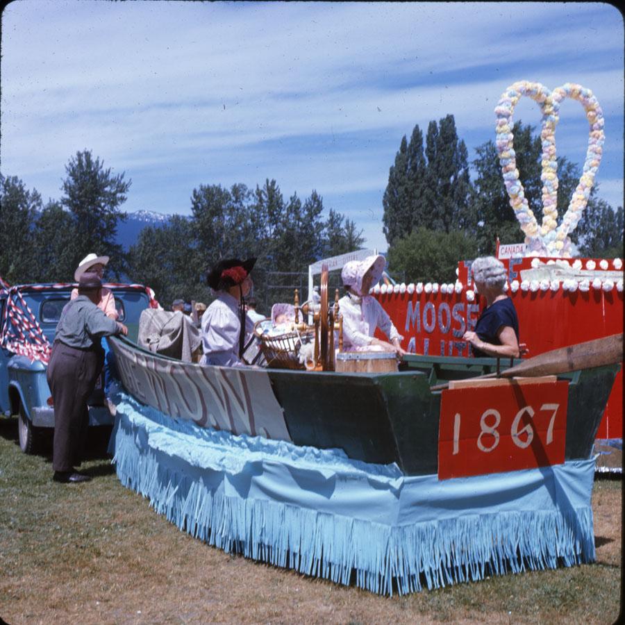 The W.O.W Float [DC2-139]