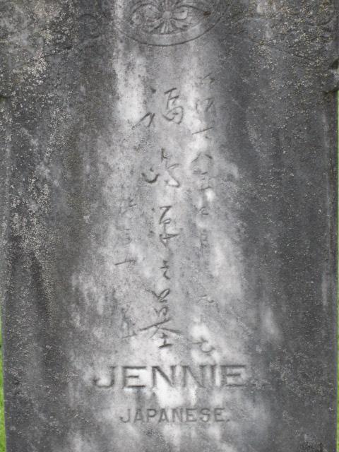 Jennie_2.JPG