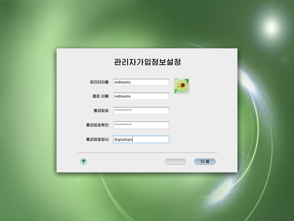 Time to create our user account we'll be using to login to RSOS.