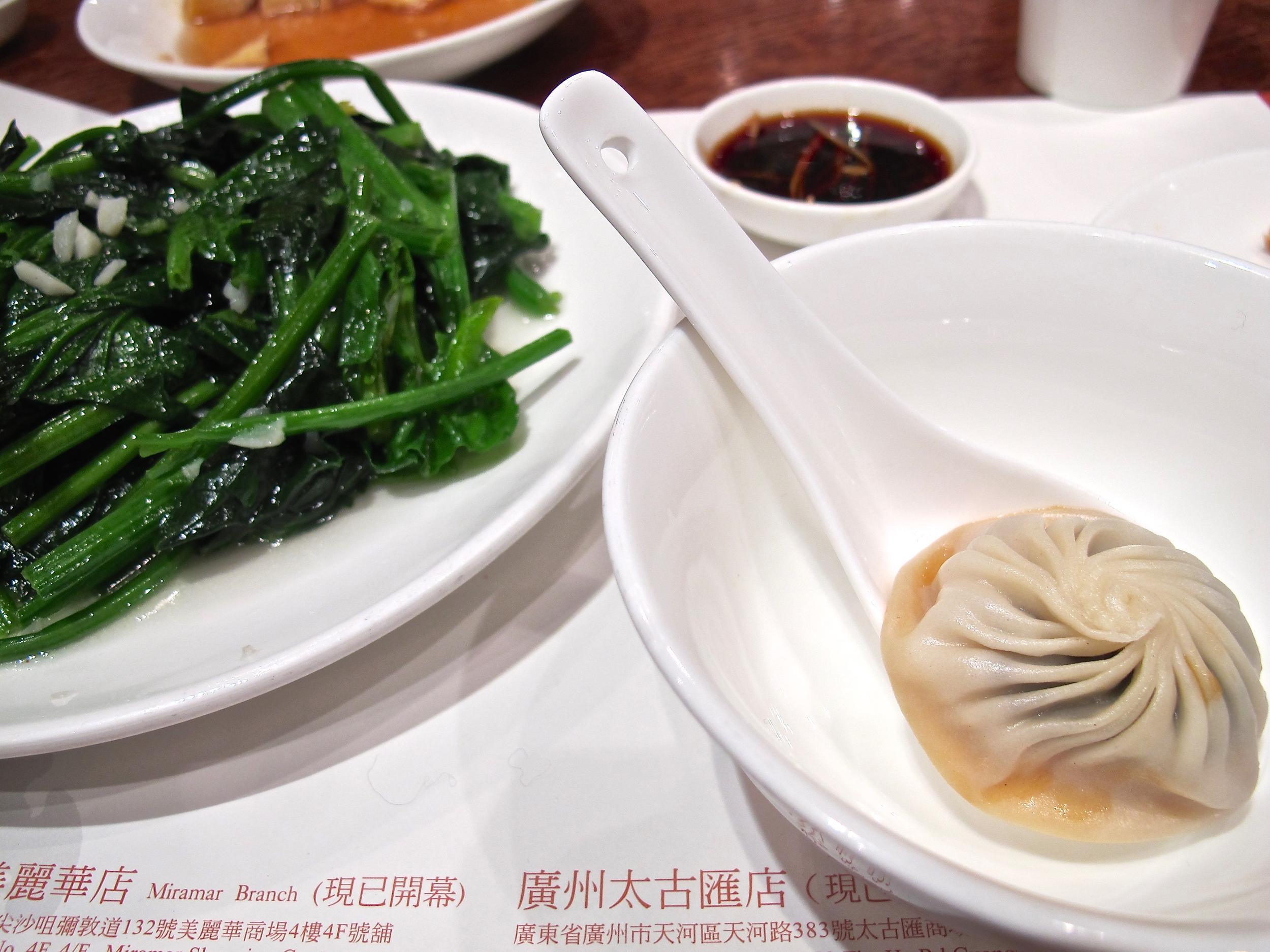 Din Tai Fung Hong Kong.JPG