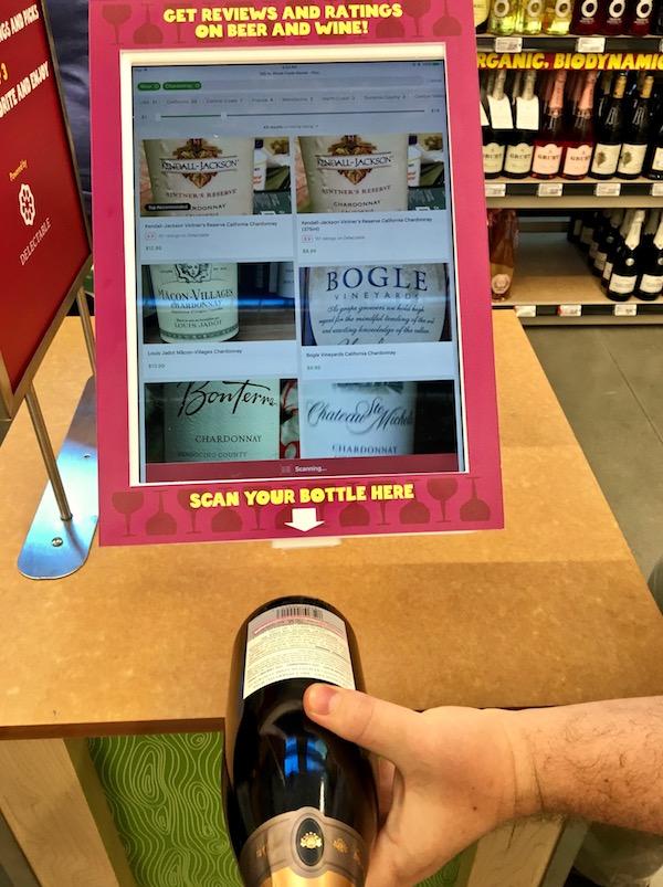Whole Foods 365 wine scanner.jpg