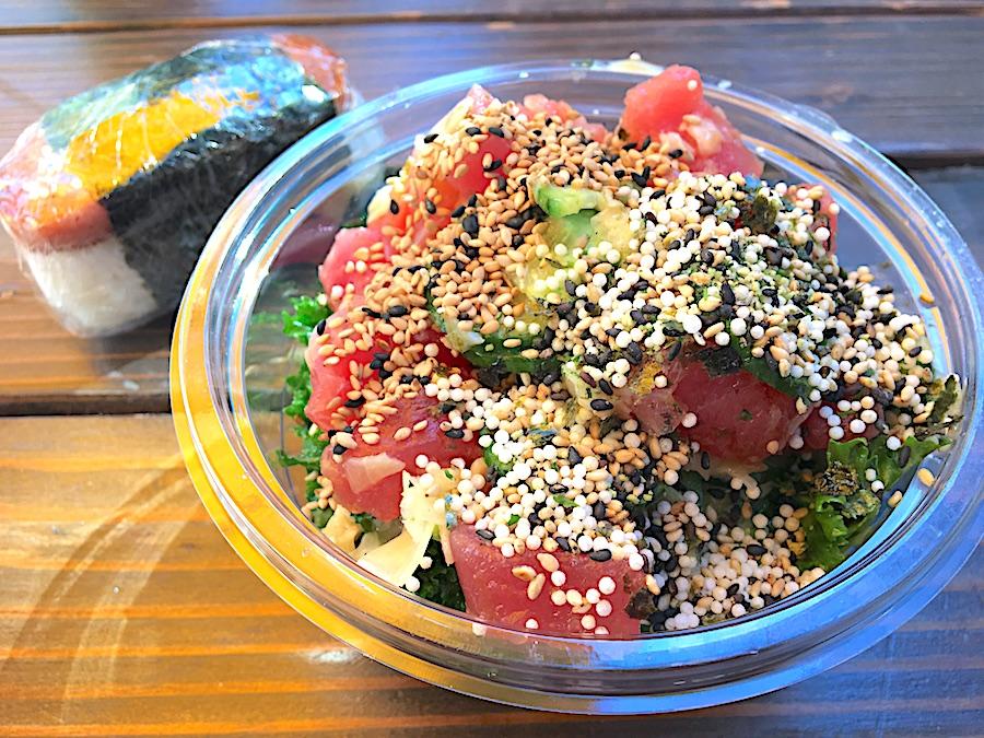 Da Kikiko seaweed tuna bowl
