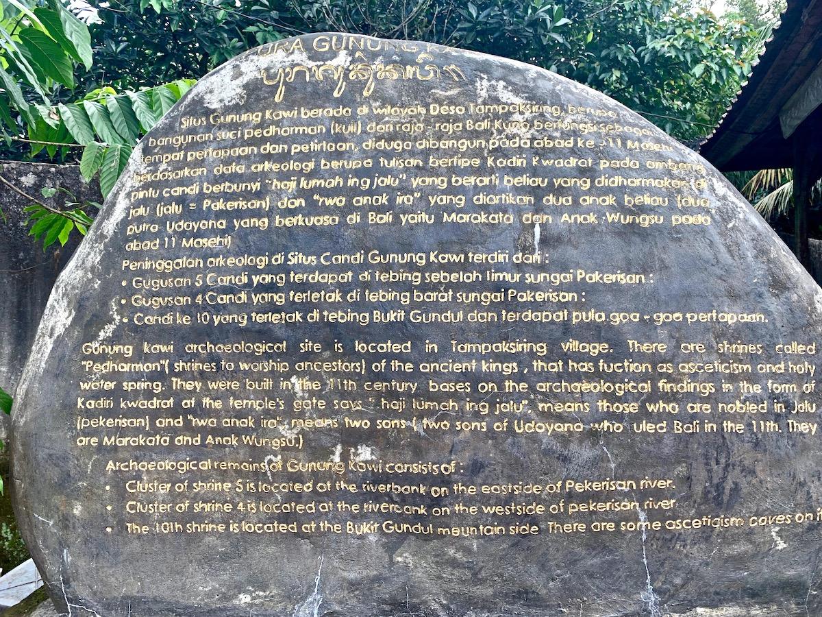 Pura Gunung Kawi entrance