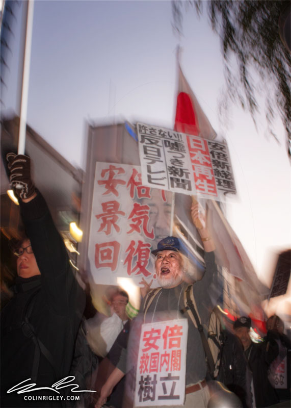 Tokyo_Ginza_Protest.jpg