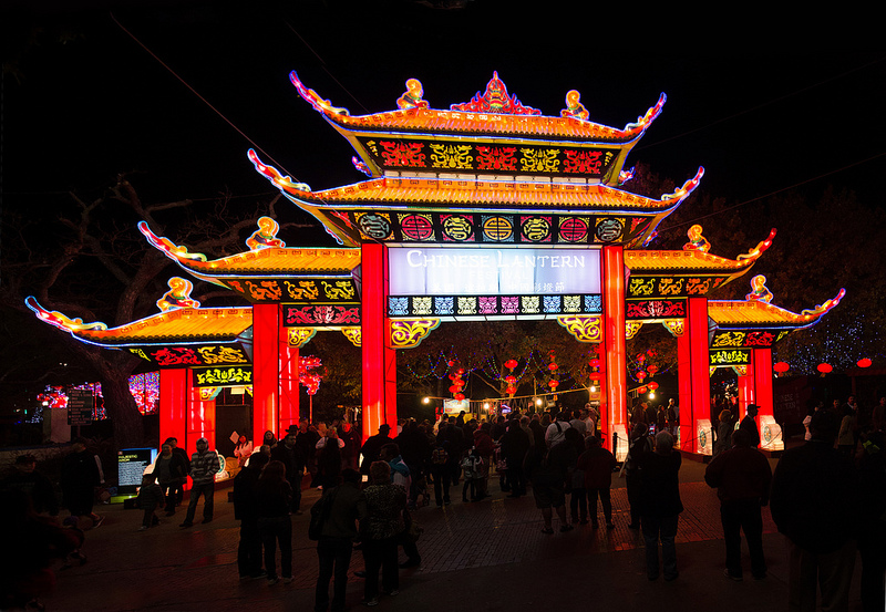 Entrance to the Chinese Lantern Festival at Fair Park