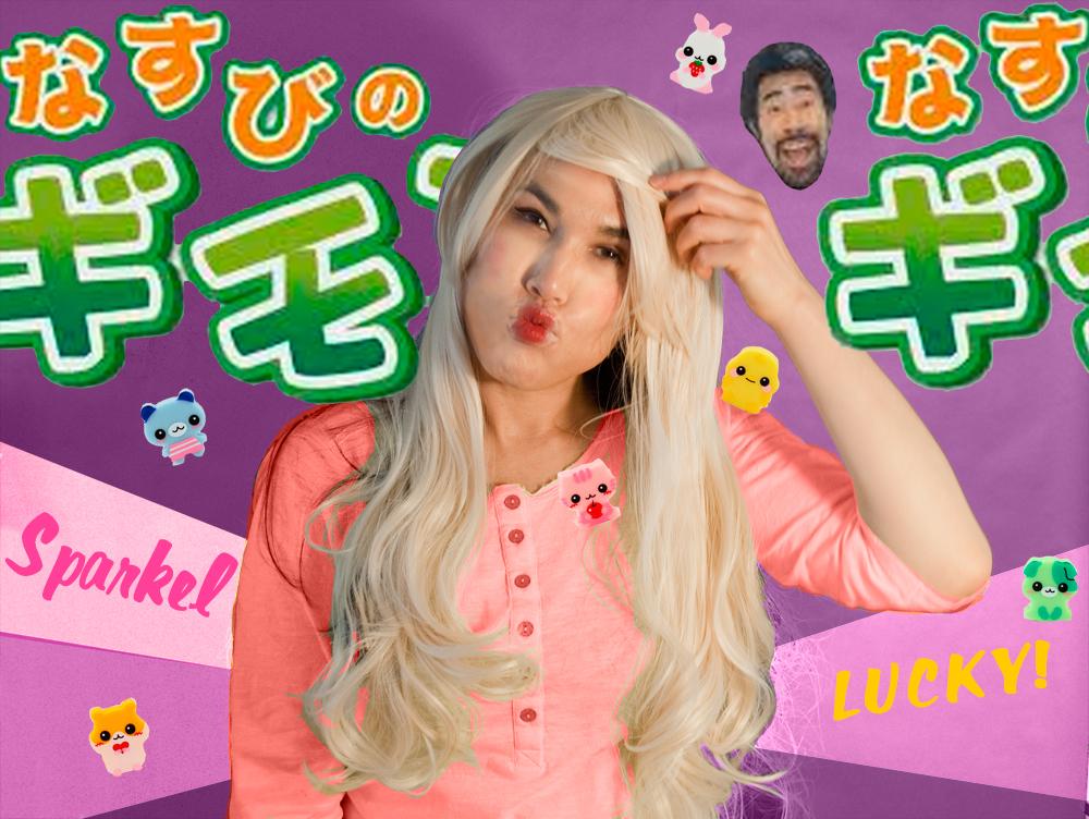 Pikabu, pop culture blogger : narita, Japan