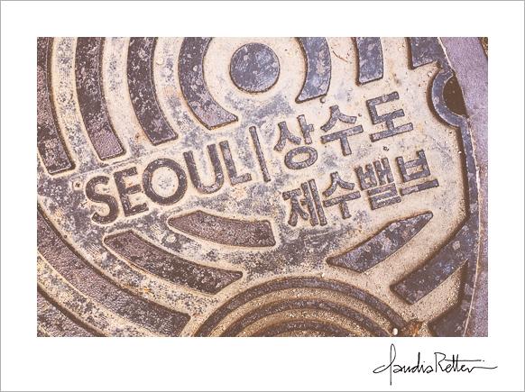Seoul manhole cover
