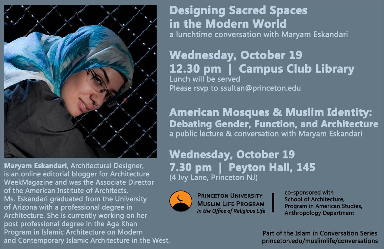 MIIM Designs Islamic Architecture Princeton University Maryam Eskandari.jpg