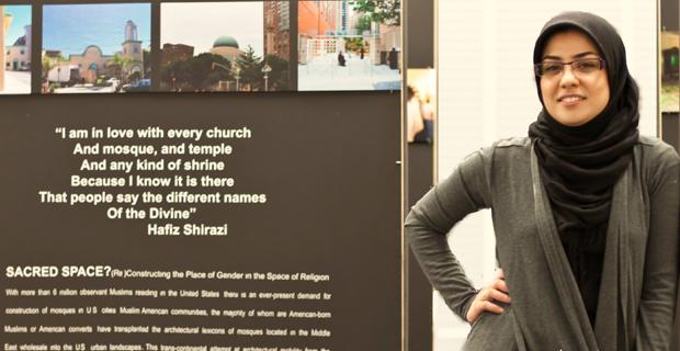 MIIM Designs Islamic Architecture sacred-space Maryam Eskandari.jpg