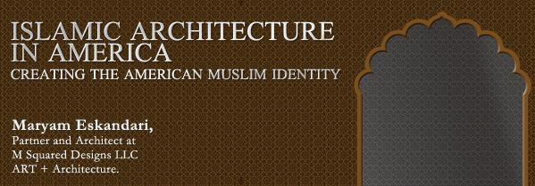 MIIM Designs Islamic Architecture Maryam eskandari banner_for_mail_champ.2.png