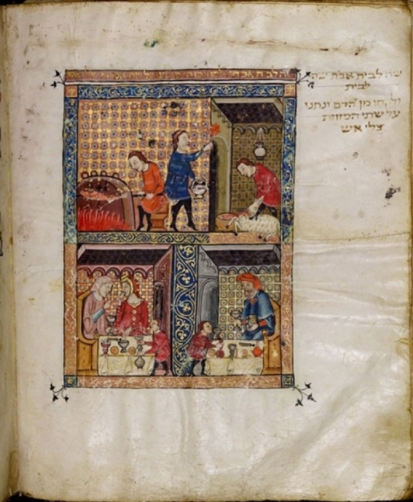 The Ryland's Haggadah  . This Medieval Jewish illuminated manuscript is currently   on display at the Metropolitan Museum of Art  . It will be   opened to a new page each month  , allowing visitors to the museum just enough time to meditate on the Exodus from Egypt.
