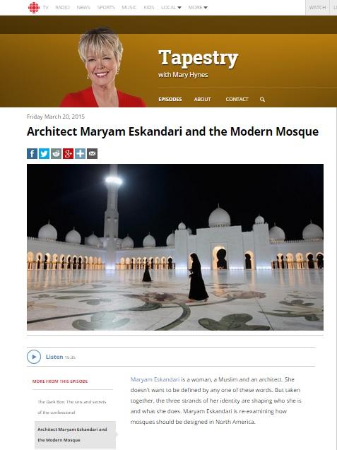 MIIM Designs Maryam Eskandari