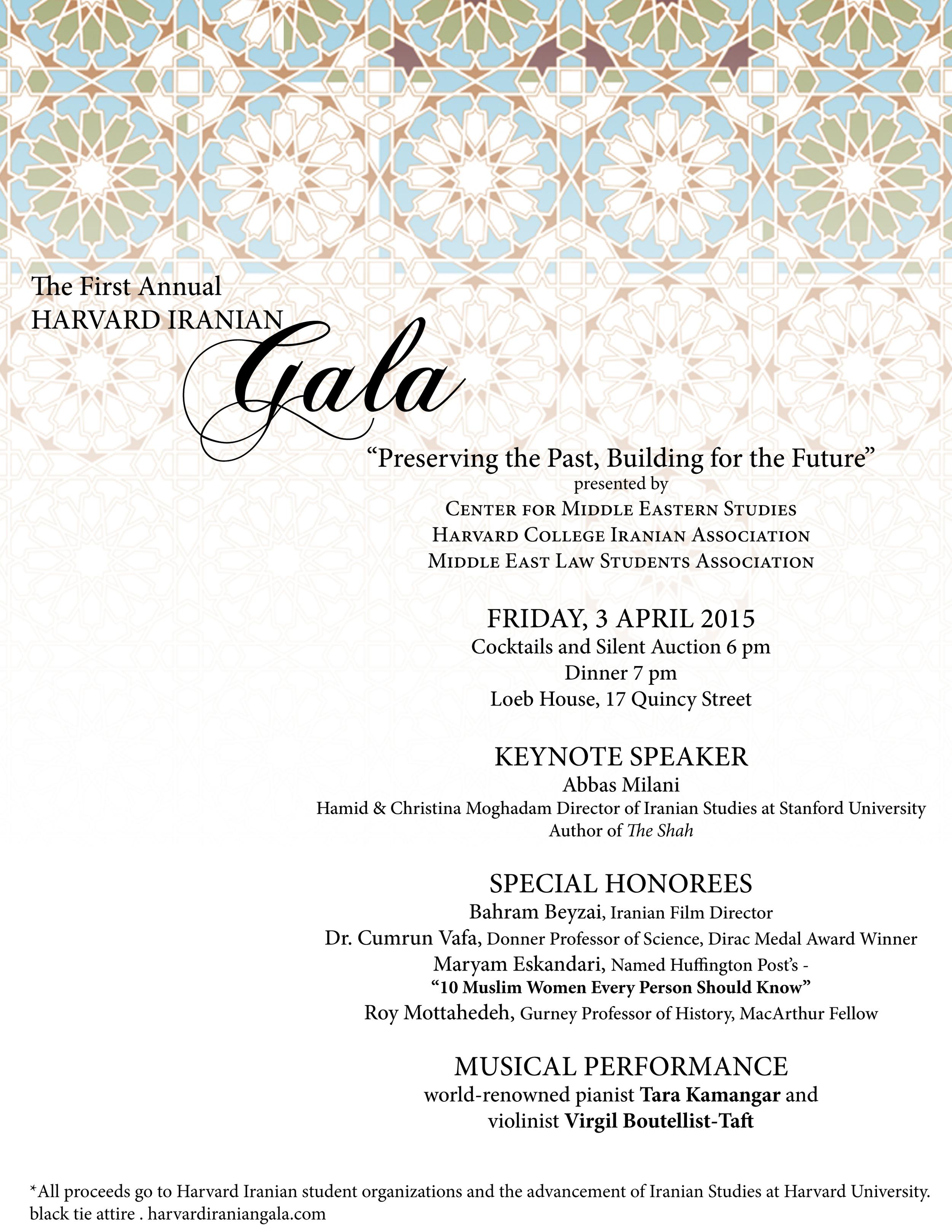 MIIM Designs Harvard Gala