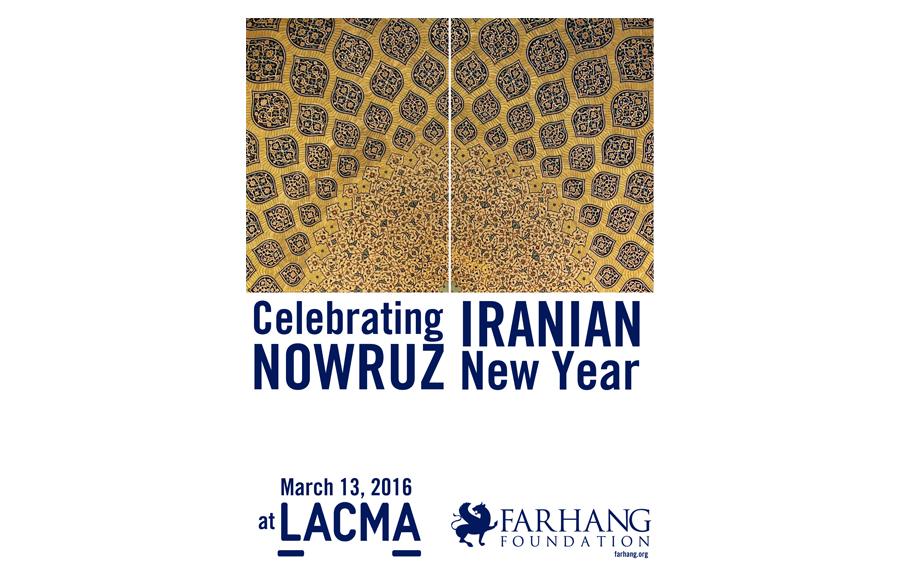 LACMA Farhang Nowruz MIIM Designs 2.jpg