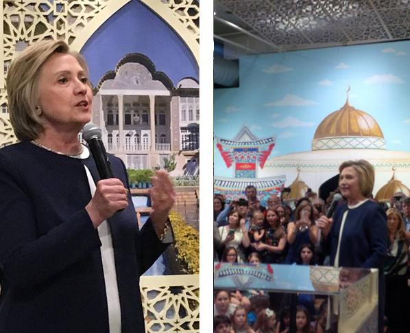 Hillary Clinton CMOM MIIM Designs